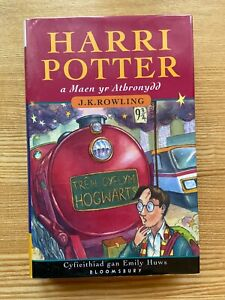 Harry Potter and the Philosopher's Stone Welsh Edition 1st 1/1 JK Rowling Book