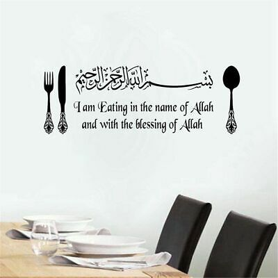 Islamic Muslim Arabic Calligraphy Vinyl Wall Stickers Art Decals Home Kitchen Ebay