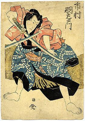 Samurai Hero On Horse 22x30 Japanese Art Print Yoshifuji Asian Art Japan Warrior