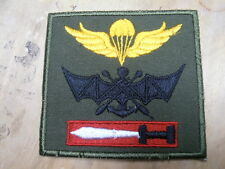 KOREA MARINE MILITARY TRAINING INSIGNIA - PARA WING, BLACK BAT, RANGER