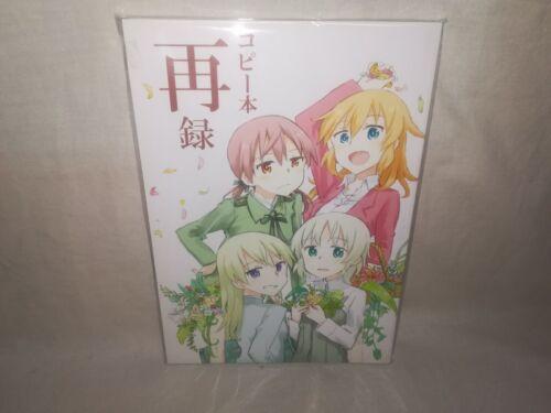 """Doujinshi STRIKE WITCHES /"""" Staplebound book Omnibus /"""" 140P"""