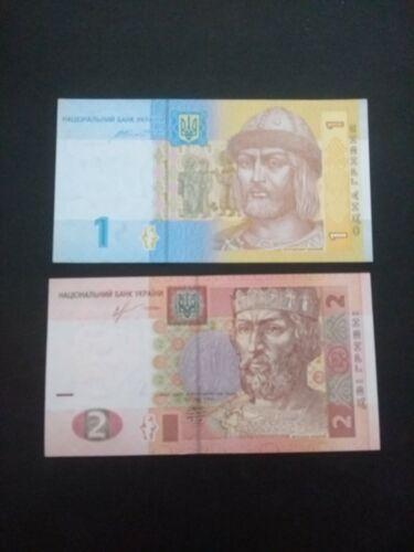 Details about  /Ukraine 1 and 2 Hrgriven 2014//2013 UNC