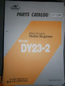 Ambitieux Robin Engines Dy23-2 : Parts Catalog 01/1998