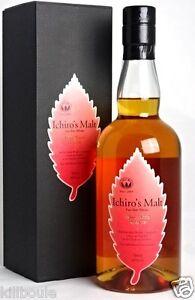 Whisky Japonais Ichiro's Malt Hanyu Wine Wood Chichibu Reserve VERY RARE - France - État : Neuf: Objet neuf et intact, n'ayant jamais servi, non ouvert. Consulter l'annonce du vendeur pour avoir plus de détails. ... Type: Whisky - France