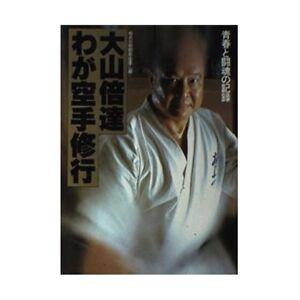Mas-Oyama-Kyokushin-karate-martial-arts-book-Japan-RARE