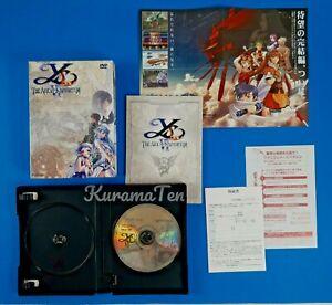 YS-The-Ark-of-Napishtim-VI-Video-Game-for-Windows-98-ME-2000-XP-In-Japanese