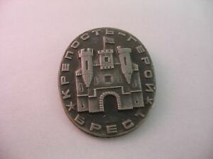 Vintage-Russian-Pin-Heroes-of-Brest-Fortress