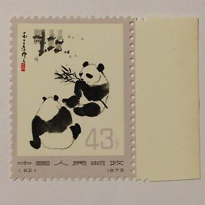 1973-China-N62-Scott-1113-034-Giant-Panda-034-Chinese-Postage-Stamp-MNH-O-G-RARE