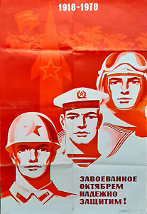 ORIGINAL SOVIET MILITARY PROPAGANDA POSTER  USSR NAVY ARMED FORCES AIRCRAFT ARMY
