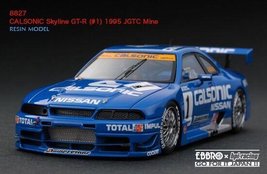 LIMITED HPI EBBRO  8827 Nissan Calsonic GT-R R33 JGTC 1995 Mine 1 43 Model