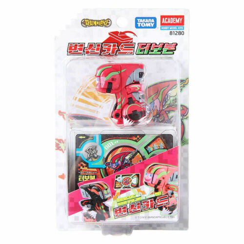 Takara Tomy Powercatch Wanda Transformation Card Turbo Bon Robot Figure