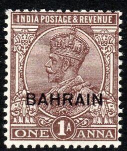 Bahrain-1933-chocolate-1a-watermark-multi-star-mint-SG4