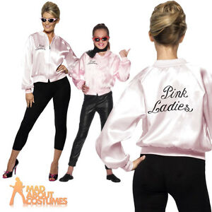 Womens Girls Pink Ladies Jacket 1950s 50s Grease Adult ...