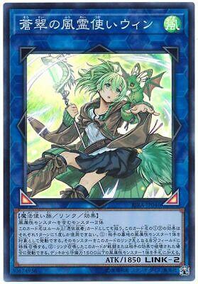 RIRA-EN046 Wynn the Wind Charmer Verdant Rare 1st Edition Mint YuGiOh Card