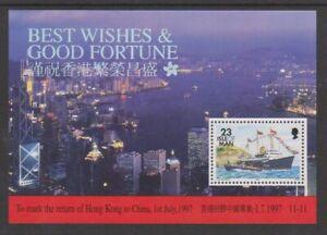 Isle-of-Man-1997-rueckkehr-von-hong-Kong-to-China-Blatt-MNH-SG-MS760
