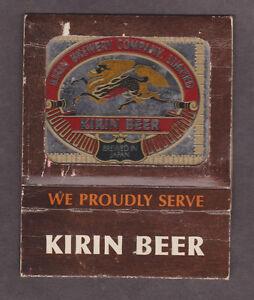 Kirin Beer Brewed In Japan Small Table Tent Mirror In Cardboard - Cardboard table tents