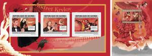 Andrey Krylov Rusia Compositores Komponisten Music Flamenco Guinea MNH