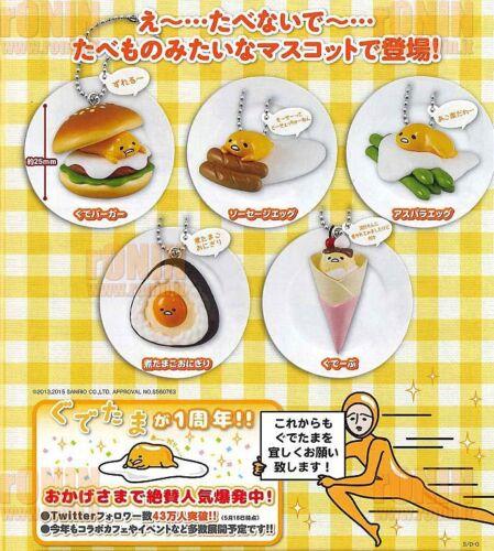GUDETAMA con ASPARAGI Food Mascot Charm Part1 TAKARA TOMY Uovo Pigro SANRIO
