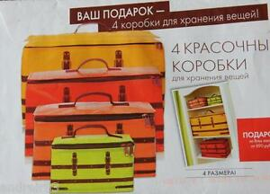 Yves-Rocher-Set-of-4-bags-yellow-red-orange-green-51912