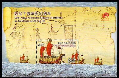 2737 ZuverläSsig Macau Block 134 ** Zheng He Expedition Michel 10,00 ZuverläSsige Leistung