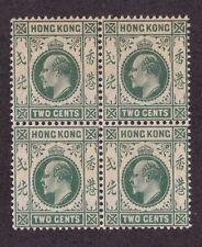 KAPPYSSTAMPS ID3699 HONG KONG CHINA 88  MINT BK/4 NH NEVER HINGED BLOCK