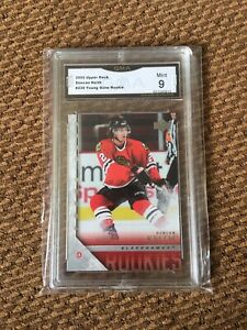 2005-Upper-Deck-Young-Guns-Duncan-Keith-RC-Rookie-Graded-MT-9-Slabbed-Blackhawks