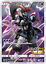Pokemon-Card-Japanese-Armored-Mewtwo-365-SM-P-PROMO-HOLO-MINT-Rare-Not-for-sale thumbnail 2