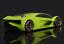 Bburago-1-24-Lamborghini-Terzo-Millennio-Green-Diecast-Racing-Car-Model-IN-BOX thumbnail 5