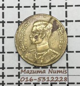 Mazuma *FC26 Thailand 2493 1950 50 Satang RARE F Only