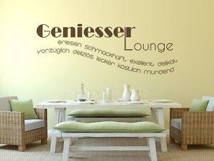 Wandtattoo Küche Wandsticker Sprüche Geniesser Lounge Wort Wolke Nr ...