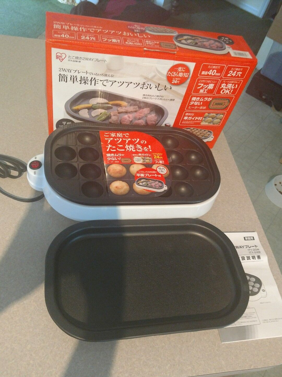 Iris takoyaki and BBQ 2WAY plate ITY-24W-W from japan