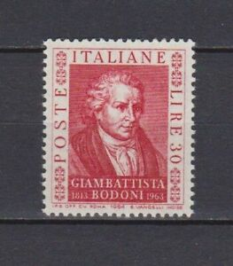 S16904) Italy MNH 1964 Bodoni 1v