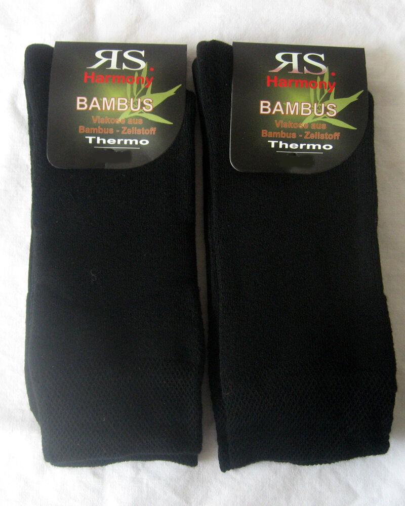 2 Paar Damen Bambus Thermo Socken ohne Gummi mit Innenfrottee schwarz 35 - 42
