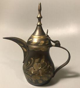 Vintage Small Islamic Arabic Brass Dallah Coffee  Middle Eastern