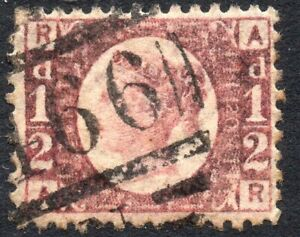 1879-Sg-48-d-Rose-red-039-AR-039-Plate-20-with-166-Haltwhistle-Duplex-Cancel-Used