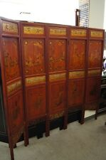 Antique Chinese  Wood Screen/ Room Divider