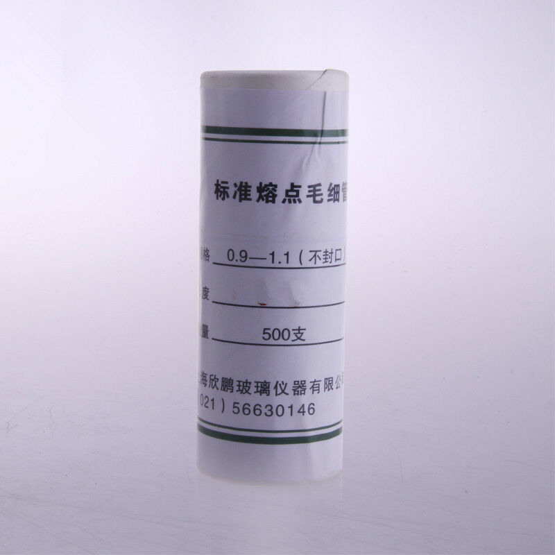 500PCS,80mm,Glass Melting Point Capillary Tube,ID 0.9-1.1mm,Both Ends Open 2