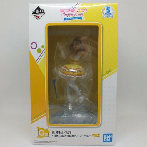 Love Live Sunshine Aqours Figurine Ichiban Kuji 5th 2021 Hanamaru Kunikida