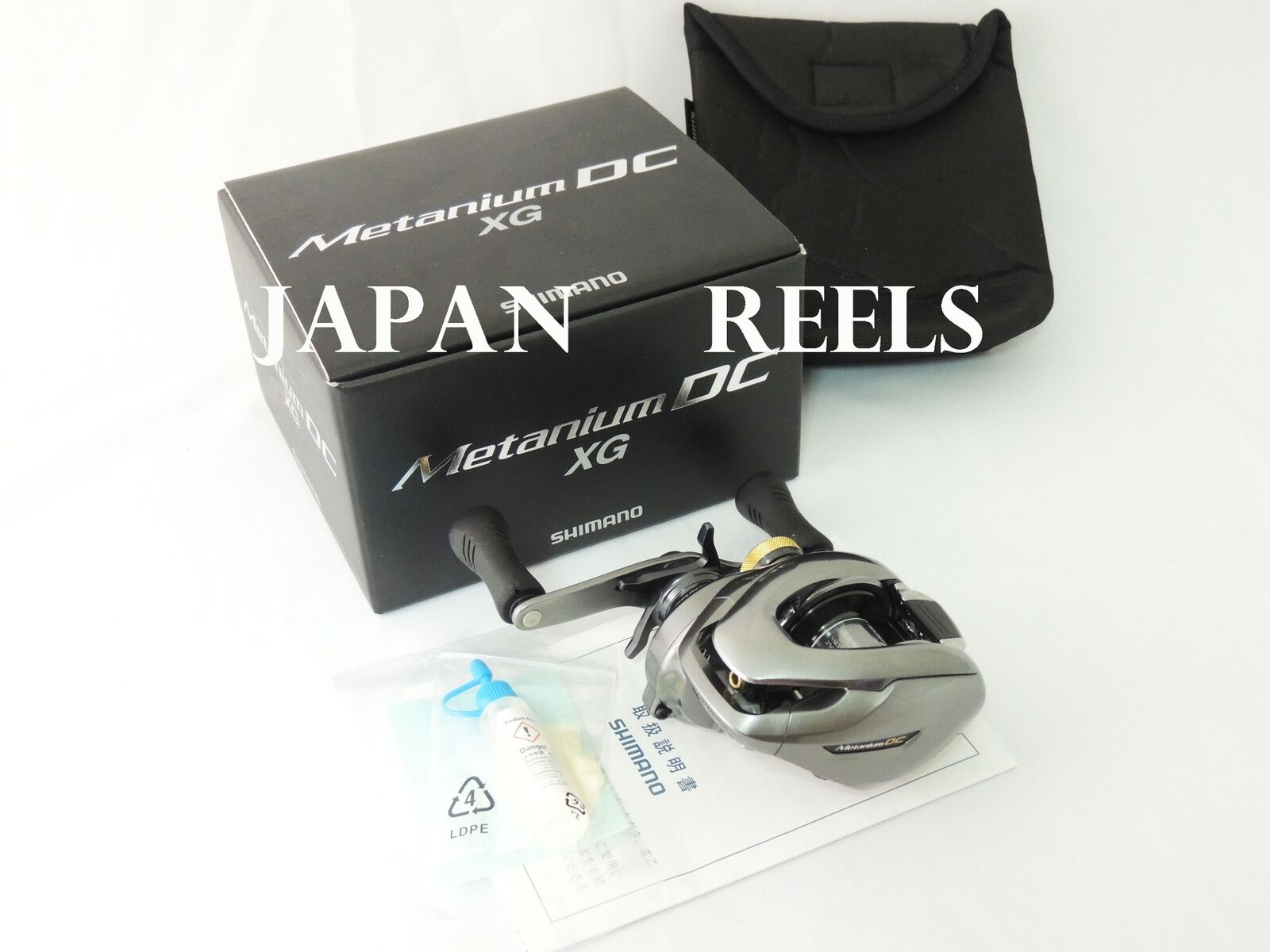 NEW SHIMANO 15 METANIUM DC XG RIGHT HAND (8.5 1) JAPAN 1-3 DAYS FAST DELIVERY