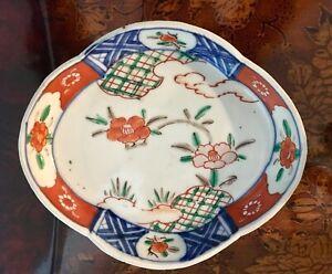 Coleccionable-Alta-Calidad-Japones-Japon-Imari-Floral-Plato-Placa