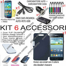 STOCK 6 ACCESSORI FLIP COVER FILM CARICA PEN PER APPLE IPHONE 5 5G 5S