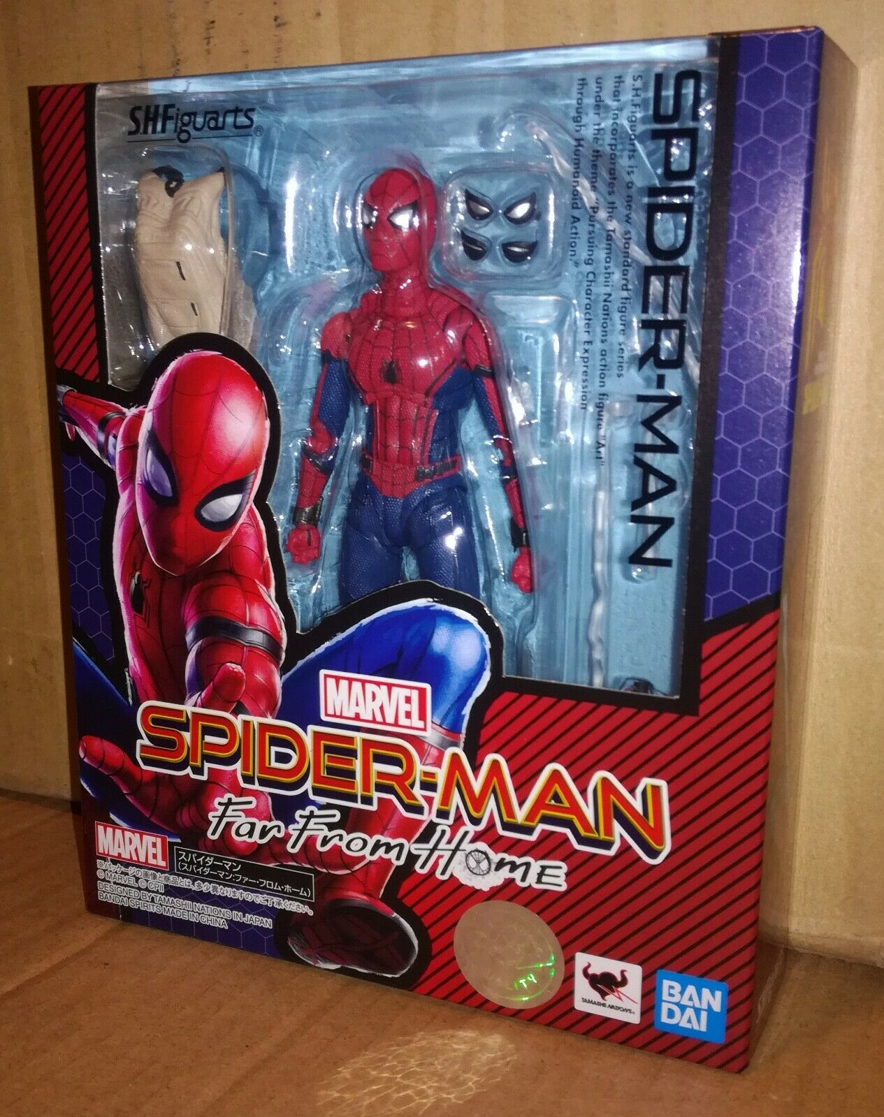 Bandai SH Figuarts Spiderman Far From Home Spider-Man Spider Man TamashiWeb