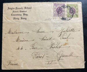 1938-Hong-Kong-Anglo-French-School-cover-To-Paris-France
