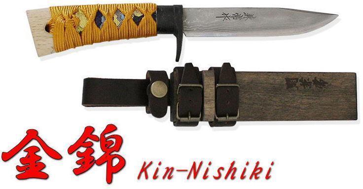 Kanetsune Kin-Nishiki 4.72  Bleu Acier Damas 15 couches Magnolia gaine KB-259