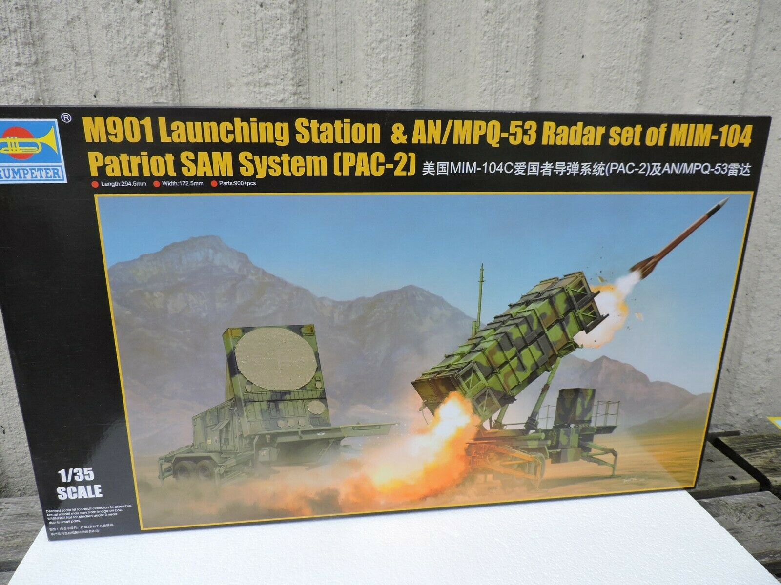 TRUMPETER 1 35th PATRIOT SAM LAUNCH & RADAR SYSTEM SCALE  KIT ()