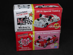Tomica-Tokyo-Disneyland-2016-Special-28MM-Mickey-amp-Minnie-Diecast-Car-Set-TDR