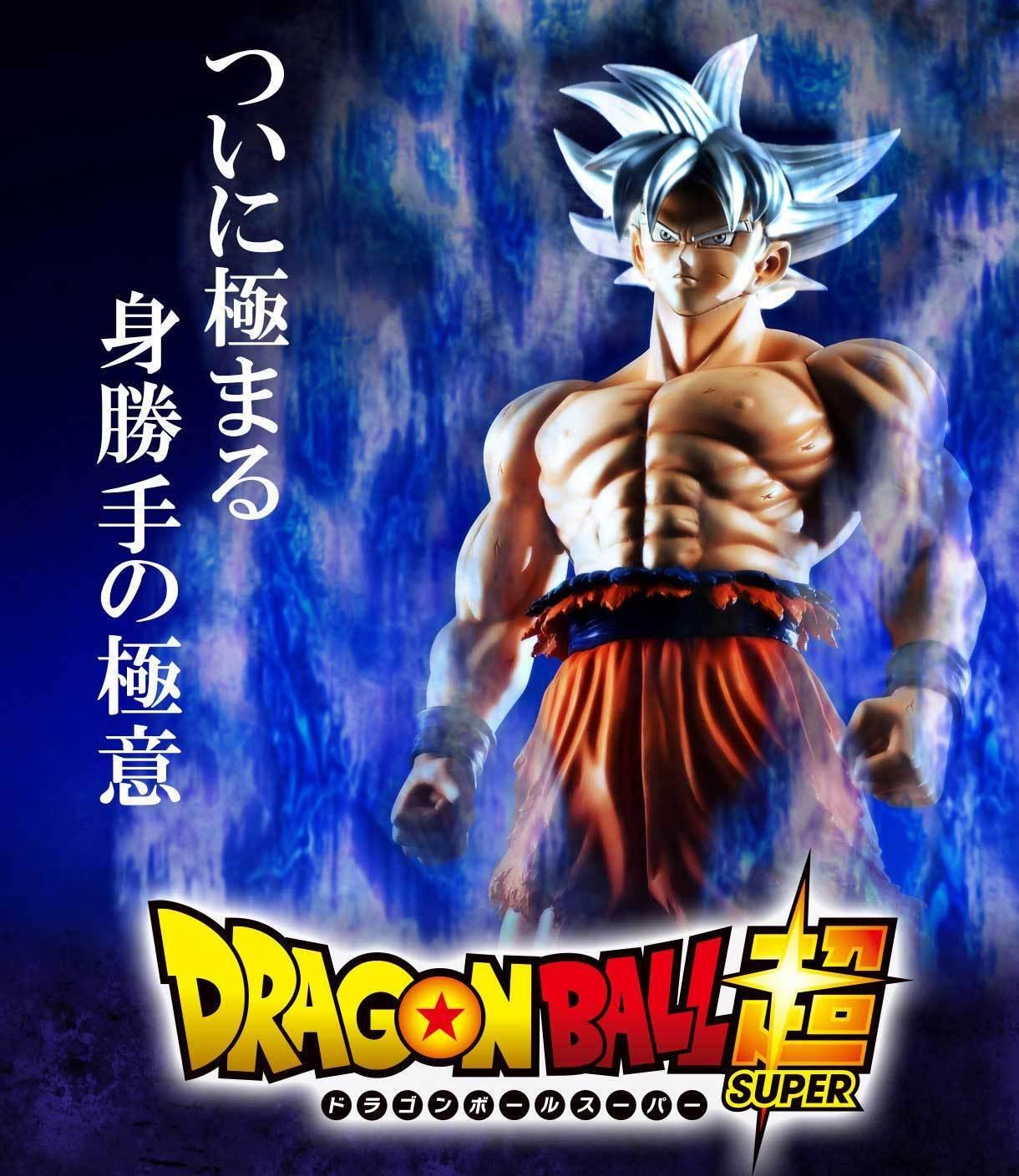La serie gigante de las bolas de dragón súper goku súper instinto X