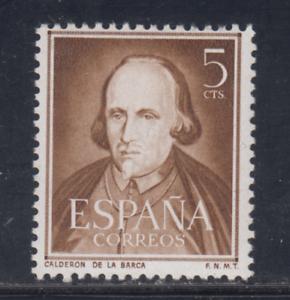 ESPANA-1950-MNH-NUEVO-SIN-FIJASELLOS-SPAIN-EDIFIL-1071-5-cts-LOTE-2