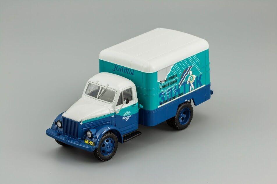 ГАЗ-51 ГАЗ-51 ГАЗ-51 фургон   GAZ-51 VAN DiP models 1 43 L.E. 420 pcs 55f4af