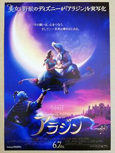 Aladdin 2019 naomi scott will smith disney movie mini poster japan chirashi ebay - Aladdin 2019 poster ...